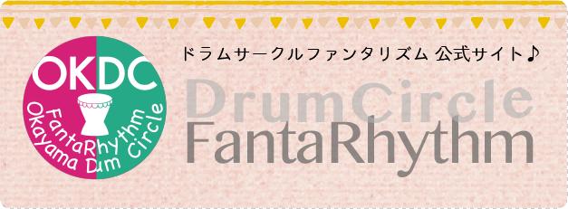 DrumCircle FantaRhythm